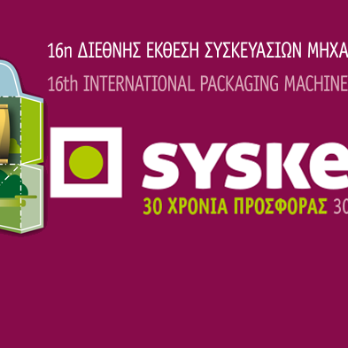 Participating in Syskevasia 2018